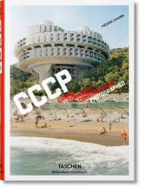CCCP Cosmic Communist Constructions Photographed -